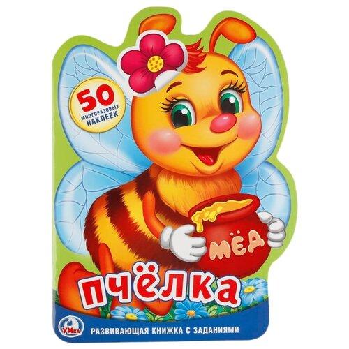 Купить Книжка с наклейками Пчёлка , Умка, Книжки с наклейками