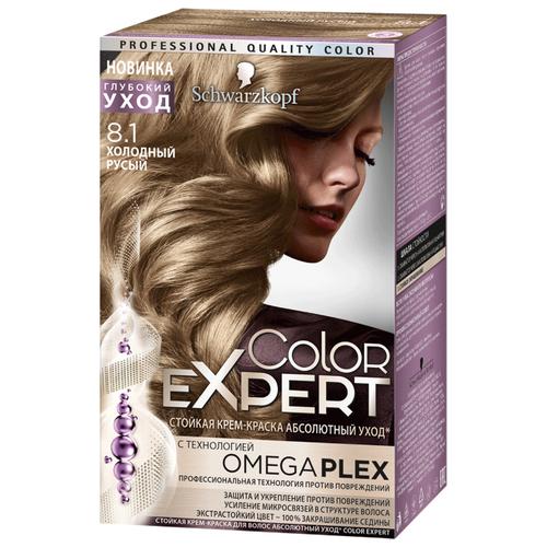 Schwarzkopf Color Expert Абсолютный уход Стойкая крем-краска для волос, 8.1, Холодный русый крем краска для волос indola color red