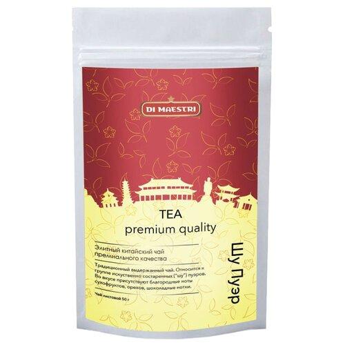 Чай пуэр Di Maestri Шу пуэр, 50 г plum snow черный листовой чай пуэр 80 г плетеная банка