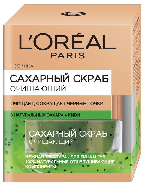 L'Oreal Paris L Oreal Paris скраб для лица Сахарный очищающий