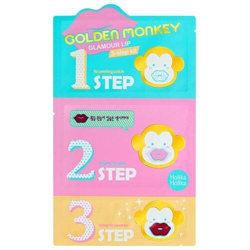 Holika Holika Набор средств для ухода за губами Golden monkey glamour lip 3-step kit 3 шт. по цене 320