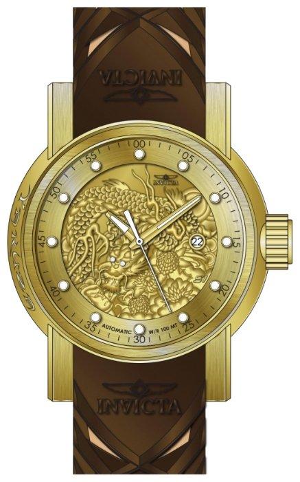 Наручные часы INVICTA 12790