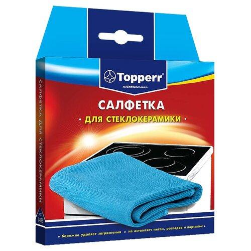Салфетка Topperr для стеклокерамики