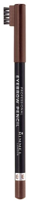 Rimmel карандаш для бровей Professional Eyebrow Pencil
