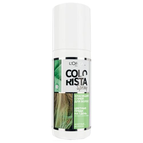 Спрей LOreal Paris Colorista Spray, оттенок Мятные Волосы, 75 млОттеночные и камуфлирующие средства<br>