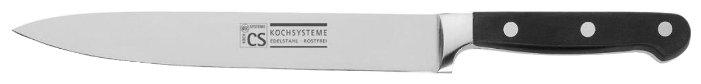 CS-Kochsysteme Нож разделочный Premium 20 см