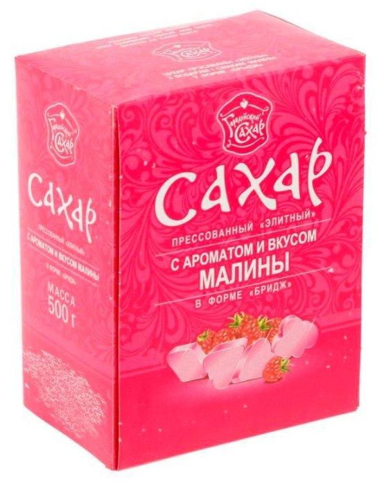Сахар Городейский сахарный комбинат Прессованный с малиной в форме бридж