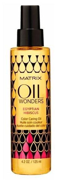 Matrix Oil Wonders Масло для защиты цвета