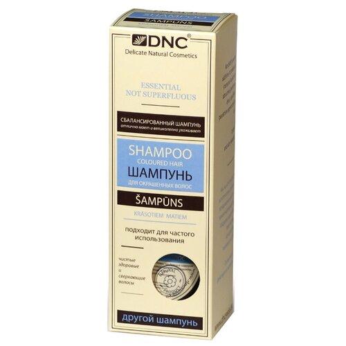 DNC Шампунь для окрашенных волос 350 млШампуни<br>