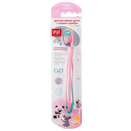 Зубная щетка SPLAT Kids 2-8 лет, розовый
