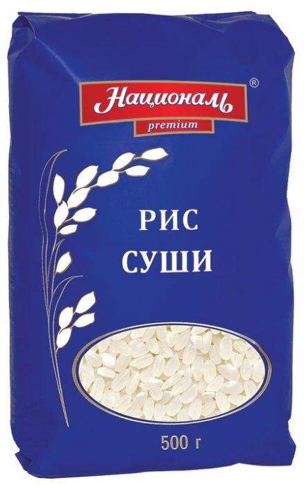 Рис Националь Premium круглозерный Cуши 500 г