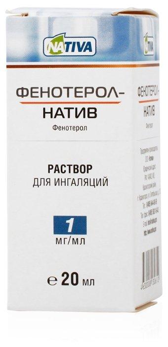 Фенотерол-натив р-р д/инг. 1 мг/мл фл. 20 мл №1
