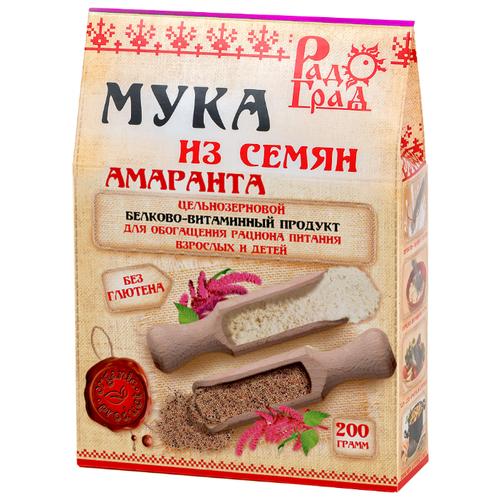 Мука РадоГрад из семян амаранта цельнозерновая, 0.2 кг