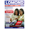 Белый картон двусторонний самоклеящийся Lomond, 23х33 см, 20 л.