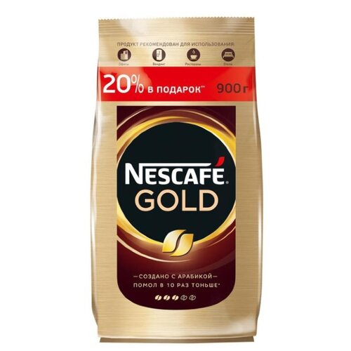 Кофе растворимый Nescafe Gold, пакет, 900 г nescafe gold 100