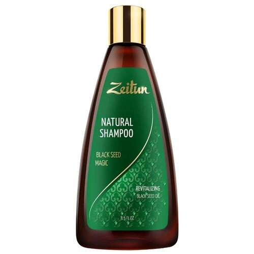 Zeitun шампунь Natural Black Seed Magic укрепляющий с маслом дамасского черного тмина, 250 мл chi luxury black seed oil curl defining cream gel