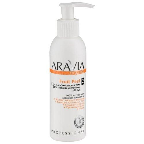 ARAVIA Professional Гель-эксфолиант для тела с фруктовыми кислотами Fruit Peel, 150 мл aravia professional papaya enzyme peel