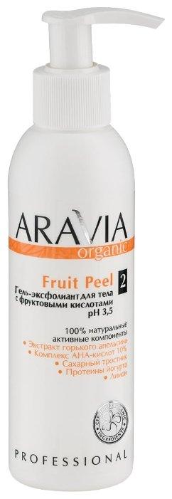 Aravia Гель-эксфолиант для тела с фруктовыми кислотами Fruit Peel