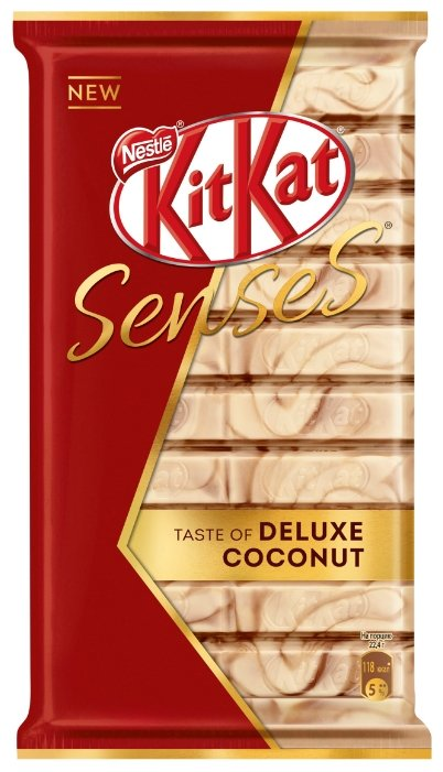 Шоколад KitKat Senses Taste of Deluxe Coconut молочный и белый