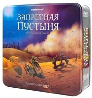 Настольная игра Стиль Жизни Запретная пустыня