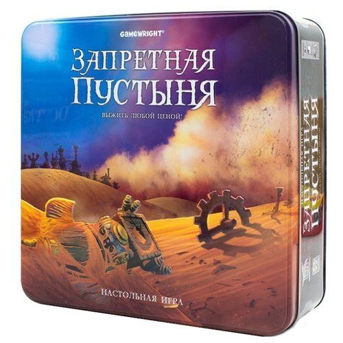 Фото - Настольная игра Стиль Жизни Запретная пустыня настольная игра стиль жизни сила стихий