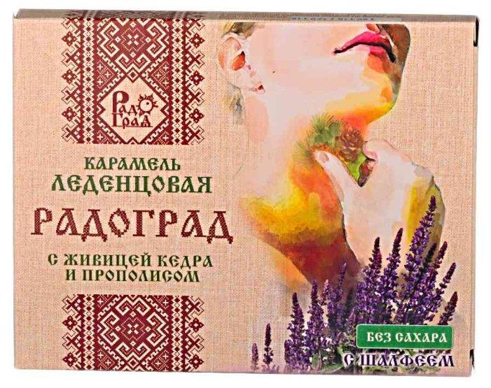 Леденцы живичные Радоград шалфей с прополисом без сахара 32 г