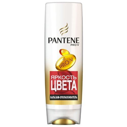 Pantene бальзам-ополаскиватель Яркость цвета для окрашенных волос, 360 мл wella бальзам ополаскиватель colour для окрашенных волос 500 мл