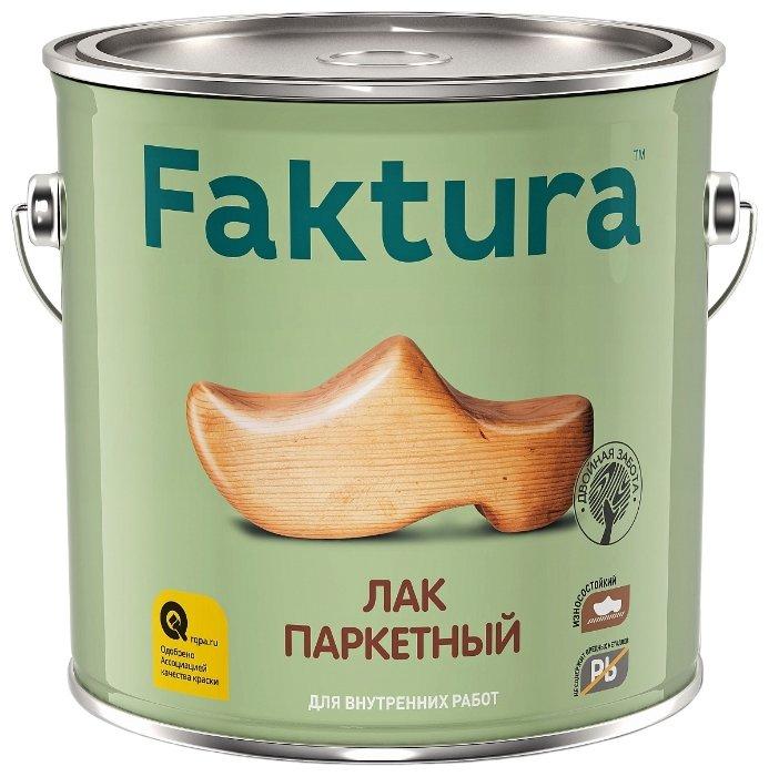 Лак Faktura Паркетный глянцевый (2.7 л)