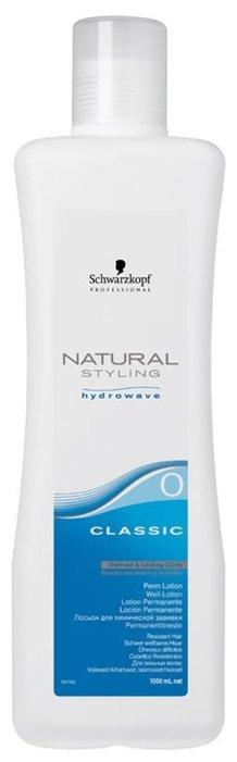 Schwarzkopf Professional Лосьон Классик для химической завивки Natural Styling 0