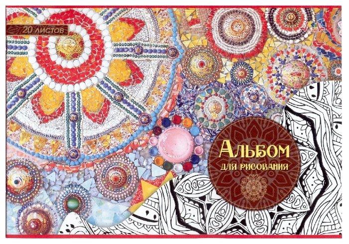 Альбом для рисования Апплика Мозаика 29.7 х 21 см (A4), , 20 л.