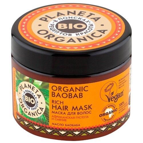Planeta Organica BIO Organic Baobab Маска для волос укрепляющая, 300 млМаски и сыворотки<br>