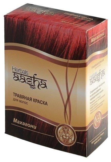 Хна Aasha Herbals с травами, оттенок Махагони