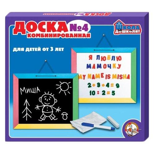 Доска для рисования детская Десятое королевство магнитно-маркерная №4 (00997) разноцветныйДоски и мольберты<br>