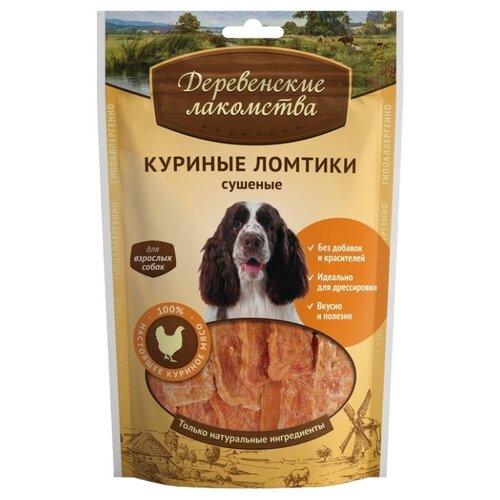 Лакомство для собак Деревенские лакомства Куриные ломтики сушеные, 90 г