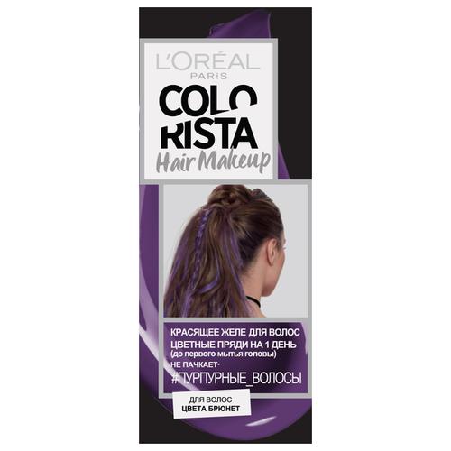 Гель L'Oreal Paris Colorista Hair Make Up для волос цвета брюнет, оттенок Пурпурные Волосы, 30 мл