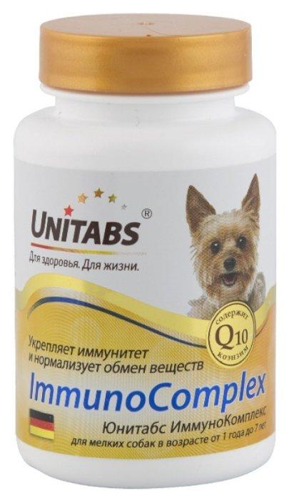 Витамины и минеральные комплексы Anivital CaniFiber Tabs - пищевая добавка для нормализации веса собак