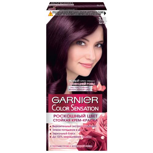 GARNIER Color Sensation стойкая крем-краска для волос, 3.16, Аметист крем краска для волос indola color red