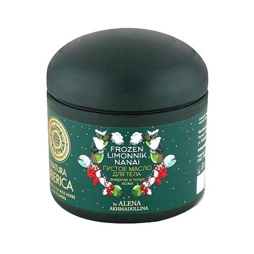 Масло для тела Natura Siberica Густое Энергия и тонус by Alena Akhmadullina, банка, 370 мл густое масло для волос
