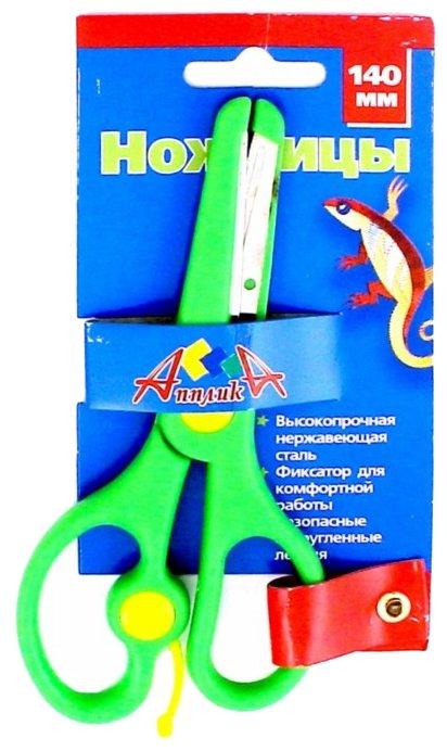 Апплика ножницы детские с фиксатором 14 см (С0443-01)