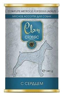 Корм для собак CLAN Classic Мясное ассорти с сердцем для взрослых собак