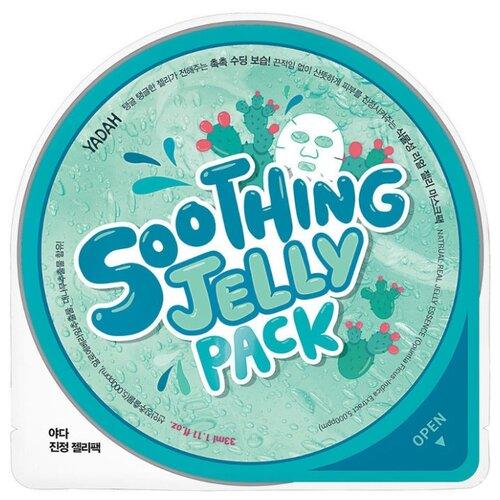 Yadah тканевая маска-желе Soothing Jelly Pack с экстрактом опунции, 33 млМаски<br>