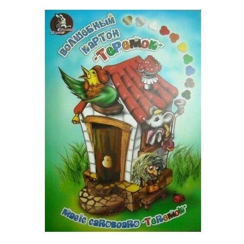 Купить Цветной картон Теремок Лилия Холдинг, A4, 10 л., 10 цв., Цветная бумага и картон