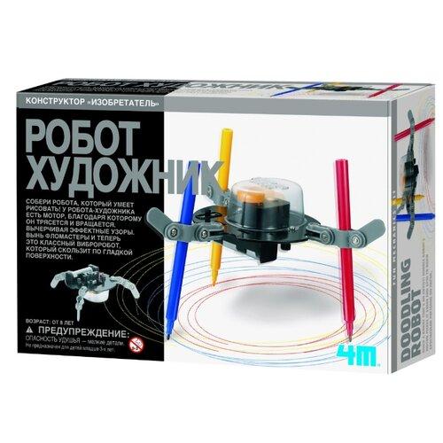 Набор 4M Робот-художник 00-03280 4m родниковая вода 00 03281