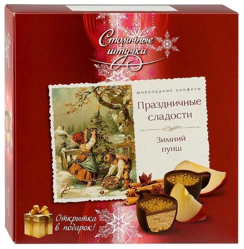 Купить Набор конфет Столичные штучки Зимний пунш 104 г по выгодной ... cb3c19b647c