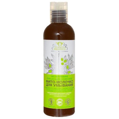 Planeta Organica фито-молочко для умывания очищающее для сухой и чувствительной кожи, 200 мл освежающее очищающее молочко при покраснении кожи antirougeurs 200 мл