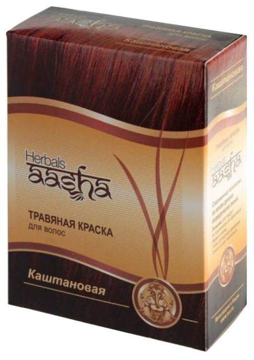 Хна Aasha Herbals с травами, оттенок Каштановая