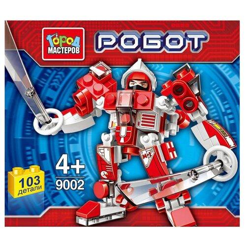 Купить Конструктор ГОРОД МАСТЕРОВ Робот 9002, Конструкторы