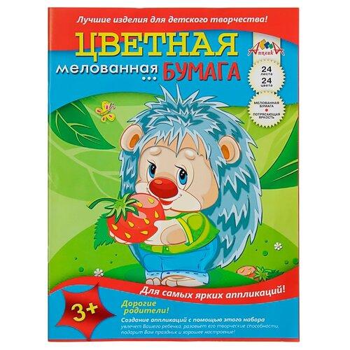 Купить Цветная бумага Ёжик Апплика, A4, 24 л., 24 цв., Цветная бумага и картон