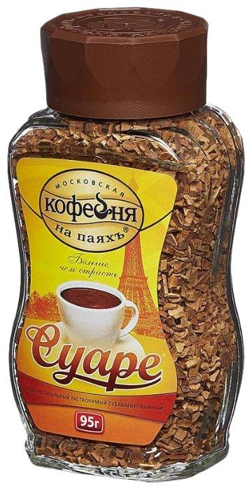 Кофе растворимый Московская кофейня на паяхъ Суаре, стеклянная банка