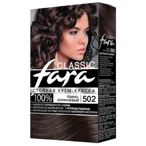 Fara Classic Стойкая крем-краска для волос, 502, темно-коричневый